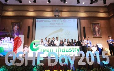 Photo of Commitment Green Industry with PTTGSP on QSHE DAY 2015