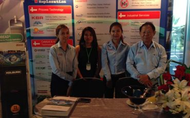 19th ROPTC CONFERENCE-1
