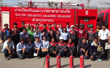 The Basic Fire Fighting Training