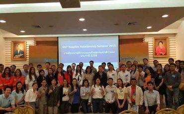 GSP Supplier Relationship Seminar 2015